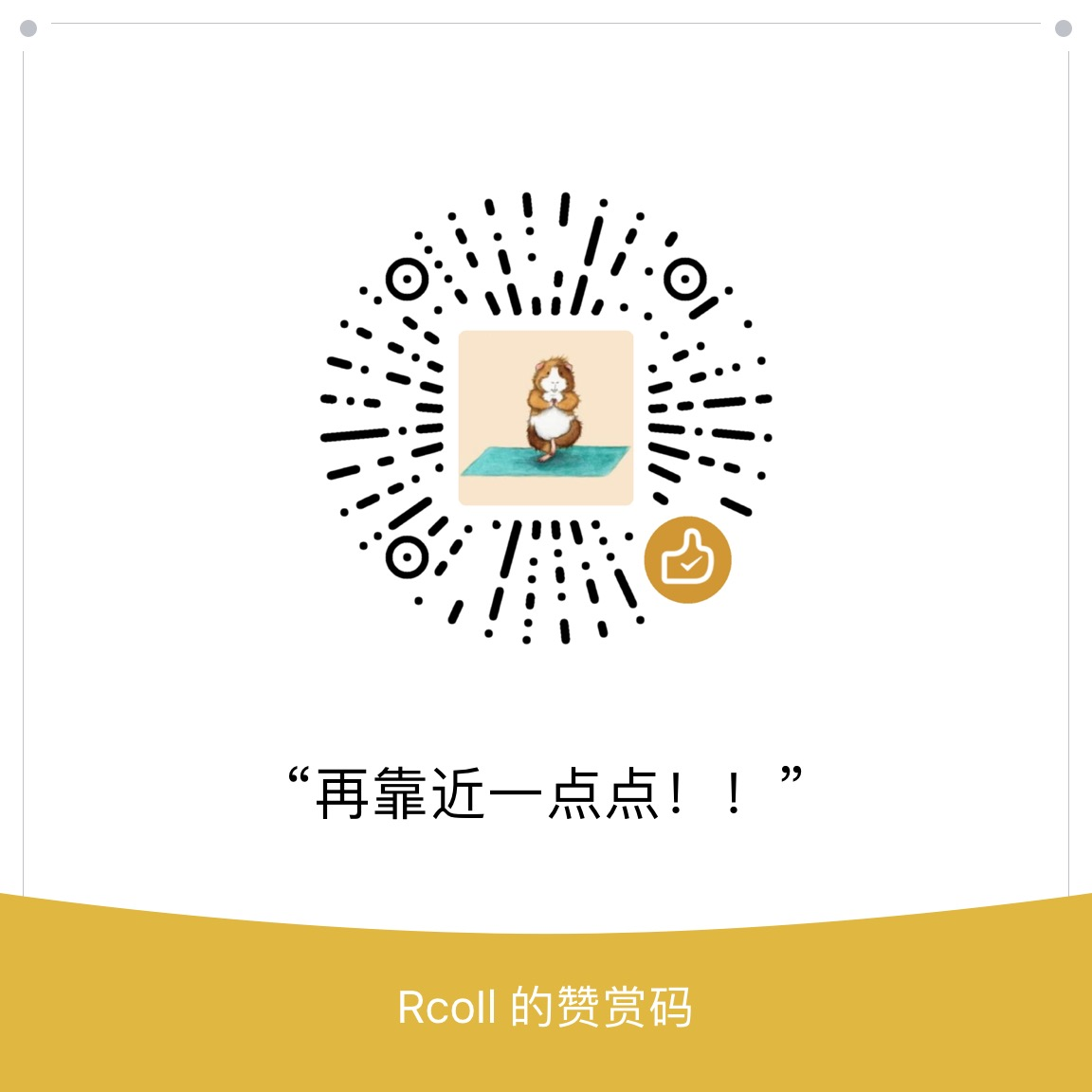 RcoIl WeChat Pay
